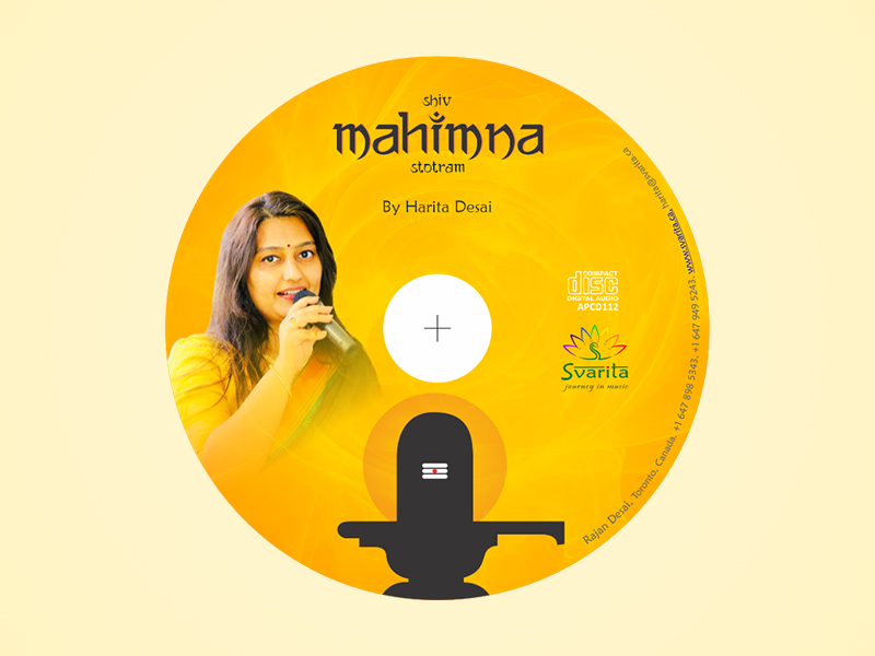 Shiv Mahimna