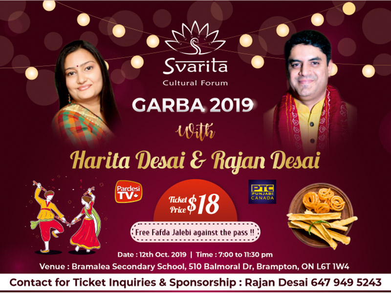 Svarita Garba Night
